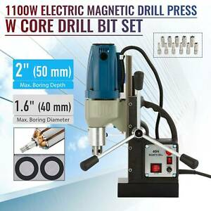 Electric Magnetic Drill Press Boring Magnet Force Tapping 2700lbf 2 1 1 2 hp