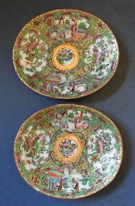 Pair Of Chinese Canton Rose Medallion Porcelain Dishes 19th Century