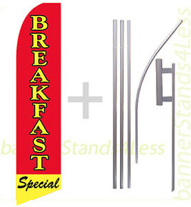 Breakfast Special Swooper Flag Kit Feather Flutter Banner Sign 15 Tall B