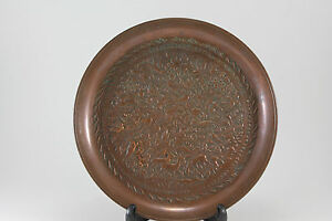 Copper Hand Carved Middle East Islamic Persian Plate Animal Bird Floral