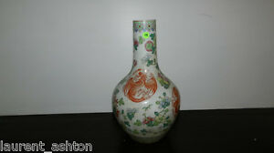 Chinese Tongzhi Qing Dynasty Porcelain Iron Red Dragon Famille Verte Rose Vase