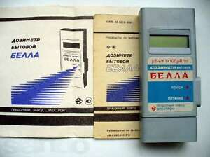 Geiger Counter Gamma Dosimeter Radiometer With Sbm 20 Tube Bella An Pripyat