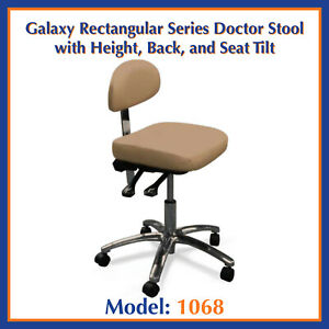Galaxy 1068 Doctor s Contoured Rectangular Adjustable Dental Seat Stool Chair