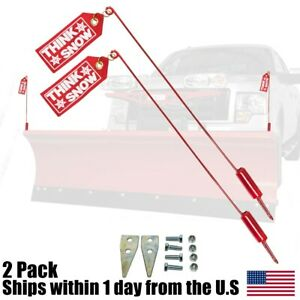 2pk Snow Plow Blade Guide Markers Flags For Western 59700 1308210 410007 Snp7900