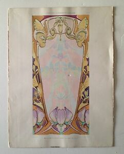 C 1905 Art Nouveau Color Abstract Print Of Vase By Claudius Denis
