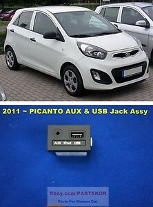 2012 Kia Picanto All New Morning Aux Usb Jack Assy For Console Genuine Part