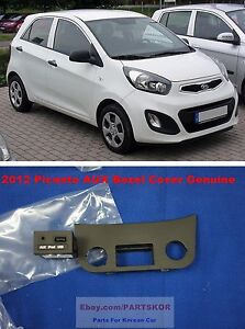 For 2012 Kia Picanto New Morning Aux Usb Jack Assy Bezel Cover 1set Genuine