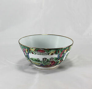 Vintage Asian Chinese Porcelain Famille Rose Tea Rice Bowl Marked
