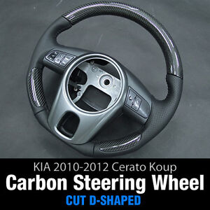 Carbon Sports Steering Wheel Cut D Shaped For Kia 2010 2012 Cerato Koup