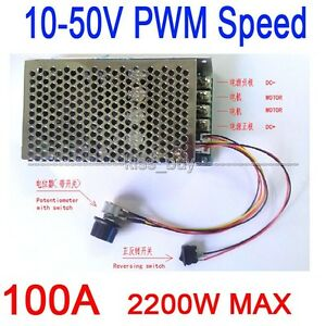 100a Reversible Pwm 10 50v 2200w Dc Motor Speed Control Hho Rc Controller Switch