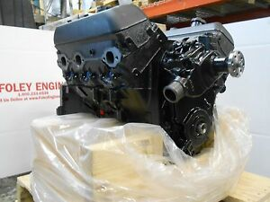 New Gm 4 3 Base Engine
