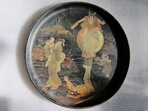 Beautiful Rare Antique 19th Century Japanese Gilt Hand Painted Lacquer Plate
