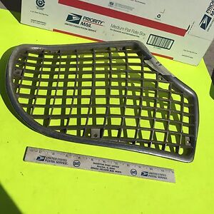 Studebaker Grill Section 1951 Item 4900