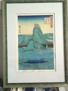 Hiroshige Ii Japanese Orig Woodblock Print Five Sword Mountain Sanuki Gokenzan