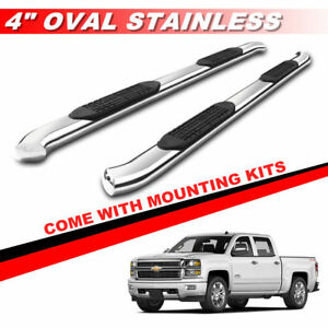 4 S S Curved Side Steps For 2007 2018 Chevy Silverado Crew Cab Running Boards