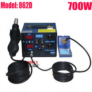 2in1 Soldering Station Rework Hot Air Iron 862d 5 Tips Smd 2 In 1 Heat Usa Oy