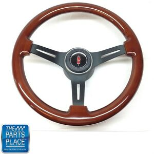 1967 68 Olds Wood Black Anodized Steering Wheel Rocket Center Cap