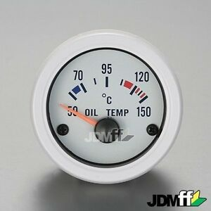 Depo Racing Oil Temperature Gauge Yacht Serie Jdm White 52mm Dpyotw 12v