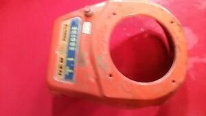Kubota A1400 Generator Engine Blower Housing Cover
