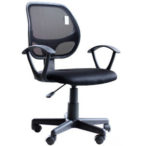 Ids Mesh Office Chair Adjustable Computer Study Desk Executive Swivel Black mat