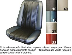 1967 Oldsmobile Cutlass Sport Front Rear Seat Covers Pui
