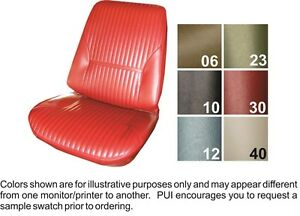 1969 Oldsmobile Cutlass Holiday S Front Seat Covers Pui