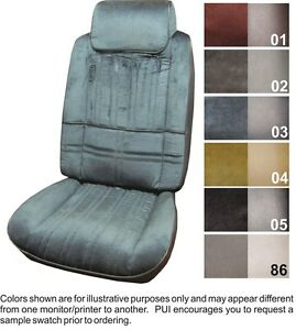 80 88 Cutlass Salon Brougham Supreme Front Seat Covers W Cloth Inserts Pui