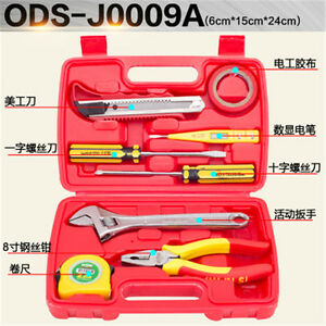 Household Hardware Tools Box Electrician Tool Set A Set Of 8 Piece