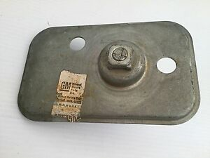 1958 1959 Corvette Male Hood Lock Assembly Nos Gm 3757504