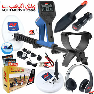 Minelab Gold Monster 1000 Easy to use High Performance Metal Detector