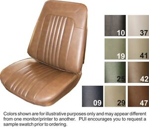 1971 Chevrolet Chevelle Front Bucket Seat Covers Dark Saddle Pui