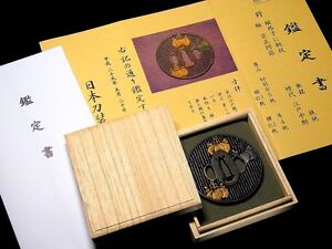 Superb Certificated Katana Tsuba 17 18thc Japanese Edo Antique Kirimon D426