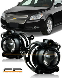 2008 2012 Chevy Malibu Replacement Projector Fog Light Housing Assembly Pair L R