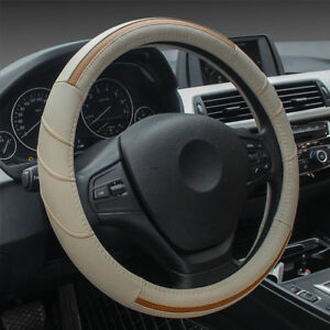 15 Leather Steering Wheel Cover Breathable Anti Slip Odorless Beige For Ford