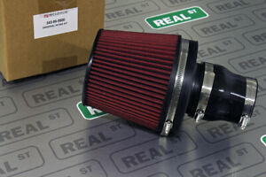 Skunk2 High Velocity Air Intake Kit Cone Filter 3 Inch Coupler 343 99 0600