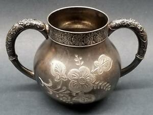 Albany Silver Plate Co 5106 Hand Chased Open Sugar Spooner Holloware Ball Shaped