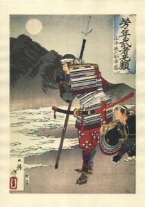Japanese Reproduction Woodblock Yoshitoshi Warrior 723 On A4 Parchment Paper