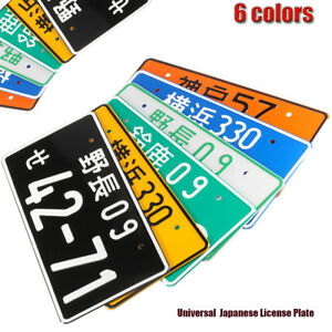 Universal Numbers Japanese Car License Plate Aluminum For Toyota Nissan Yamaha