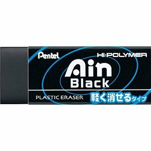 Pentel Ain Black Eraser 3 Pieces Set Zeah10a Japan