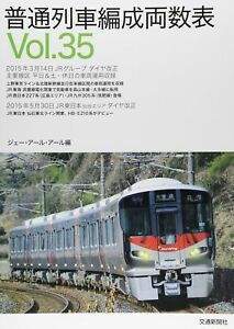 Local Train The Composition Of Trains 35 Japan Railway Data detail Book