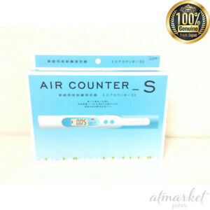 S t Air Counter S Dosimeter Radiation Detector Geiger Meter Tester New F s Japan