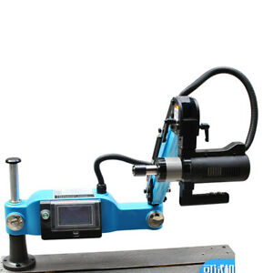 M6 m24 Universal Flexible Arm Electric Tapping Machine Multi direction 220v