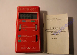 Beta Gamma Dosimeter Belvar Rksb 104 Rkcb Geiger Counter 2pc Sbm 20 Box