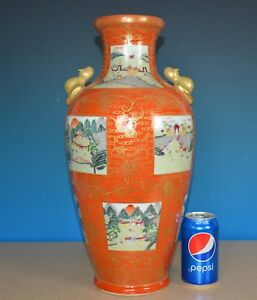 Magnificent Antique Chinese Famille Rose Porcelain Vase Marked Qianlong P6971