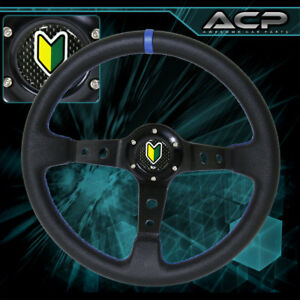 350mm Deep Dish Racing Pvc Steering Wheel Blue Stitch Black Young Leaf Button