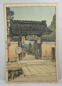 Vtg Antique Japanese Hiroshi Yoshida A Little Temple Gate Wood Block Print