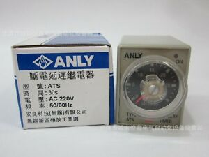 1pc New For Anly Ats 30s Power Off Delay Relay Ac220v zmi