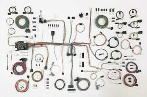 American Auto Wire 1968 1972 Cutlass Wiring Harness Kit 510645