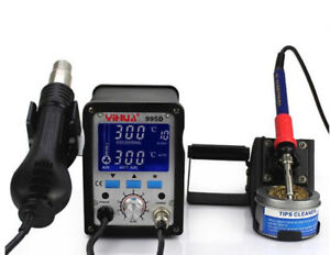 Yihua 995d 2 In 1 220v Lcd Smd Rework Station 720w Hot Air Gun Soldering Iron