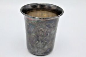 Vintage Russian Cup Vessel Stamped Silver 84 W Etchings 2 3 4 Tall